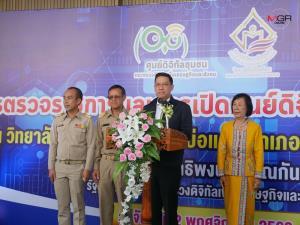 """""""พุทธิพงษ์"""" ชู Thailandpostmart ตลาดสินค้าชุมชนออนไลน์ ดึงศูนย์ดิจิทัลชุมชนช่วยพัฒนา"""