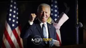 "#MGRTOP7 : ""โจ ไบเดน"" ว่าที่ประธานาธิบดีสหรัฐฯ | แบน PornHub สะเทือนคนเหงา | ""สันติสุข-อัญชะลี"" ลาจอเนชั่น"