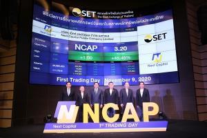 NCAP เทรดวันแรกปิดเหนือจอง 39.09%