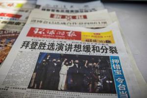 """สื่อจีน Global Times ชี้ """"ทิ้งมายาภาพความสัมพันธ์จีน-สหรัฐฯ แต่ก็อย่าละความพยายามฟื้นสัมพันธ์..."""""""