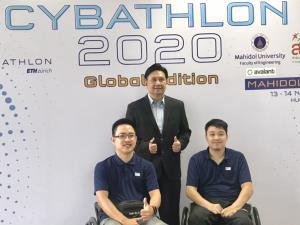 วิศวะมหิดล ผนึกทีมชาติไทยและ 2 หนุ่มผู้พิการ ลงชิงแชมป์โลก Cybathlon 2020 ...โอลิมปิกแห่งนวัตกรรมเพื่อผู้พิการ การแพทย์และมนุษยชาติ