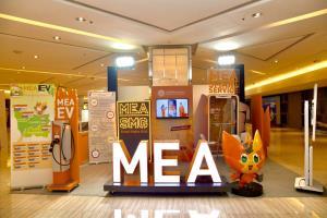 MEA โชว์ศักยภาพนวัตกรรมพลังงานไฟฟ้าเพื่อมหานครอัจฉริยะ Smart Metro Grid ในงานวิศวกรรมแห่งชาติ 2563