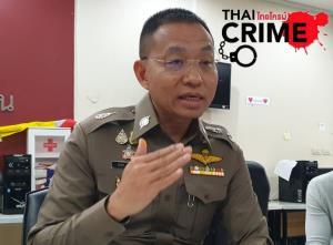 ส่งตำรวจหญิงคุมม็อบนักเรียน 14 พ.ย.นี้ เร่งล่าตัวมือขว้างพลุควัน