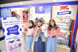 อ.ส.ค.  ไม่หวั่นพิษโควิด เดินหน้าเปิดร้าน Thai-Denmark Milk Land  สาขา MBK CENTER  สาขาต้นแบบธุรกิจแฟรนไชส์