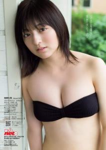 อดีต AKB48 ประเดิมชุดว่ายน้ำ