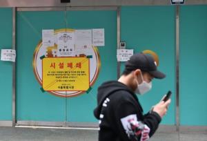 In Clip: สิงคโปร์จับกุม 21 สมาชิกโบสถ์ชื่อดังที่ทำให้โควิด-19ระบาดในเกาหลีใต้