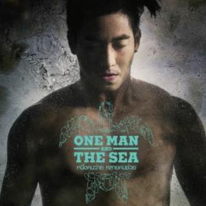 """""""กรมทะเล"""" รับมอบอุปกรณ์การแพทย์ช่วยสัตว์ทะเลจาก """"โตโน่"""" ด้าน """"รมว.ทส."""" วอนดูแลทะเลต่อเนื่องเพื่อคงความสมบูรณ์ท้องทะเลไทย"""