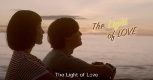 """3 การไฟฟ้าเปิดตัวโฆษณา """"แสงสว่างแห่งความรัก"""" พร้อมกิจกรรมออนไลน์ชิงรางวัลเพาเวอร์แบงก์เป็นของขวัญปีใหม่"""