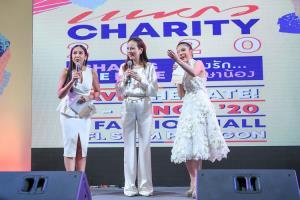 """""""เมืองไทยประกันภัย"""" ร่วมออกบูธช่วยเหลือสังคมภายในงาน PRAEW Charity 2020 """"Share the Love ส่งรัก...รักษาน้อง"""""""