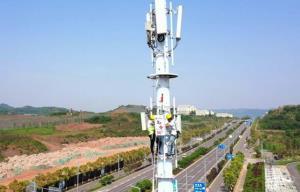 จีนขึ้นแท่นผู้นำ 5G ของโลก กับสถานีฐานเกือบ 700,000 แห่ง