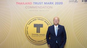 """DITP จับมือ Lazada ดันสินค้าไทยได้รับตรา Thailand Trust Mark (T Mark)  ช้อปจุใจผ่านไลฟ์กับ """"T Mark Goes Live"""""""