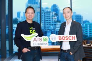 AIS - Bosch ร่วมนำ 5G ไปทดลองทดสอบในพื้นที่โรงงานจริง ก่อนขยายผลสู่การทำโรงงานอัจฉริยะ