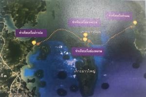 กรมเจ้าท่าเดินหน้าผุดวงแหวนแห่งอันดามัน เชื่อมโยงเส้นทางเดินเรือ 3 จังหวัด ใช้งบ 600 ล้าน