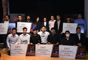 CAT จัดแข่ง VR Contest เมืองวิถีใหม่ประเดิมงานอีเวนต์เสมือนที่ CAT Network Showcase 2020