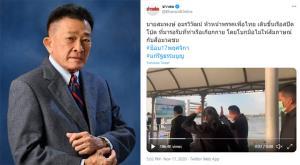 """""""ม็อบ 3 นิ้ว"""" ด่าขรม! หัวหน้าพรรคเพื่อไทยทิ้งมวลชน หนีลงเรือสปีดโบ้ตออกจากสภา"""