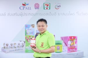 """เปิดเส้นทาง """"โบว์แดง"""" สมุนไพรภูมิปัญญาคนไทยขยายธุรกิจขายผ่าน เซเว่นฯ"""
