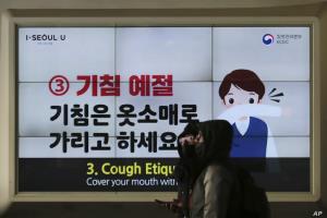 ผวา! ยอดป่วยโควิด 'เกาหลีใต้' พุ่งวันเดียว 313 ราย สูงสุดตั้งแต่เดือน ส.ค.