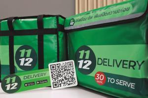 """ทำไม """"ไมเนอร์"""" ต้องปั้นแอป 1112 Delivery ชิงความได้เปรียบในสังเวียนส่งอาหาร"""