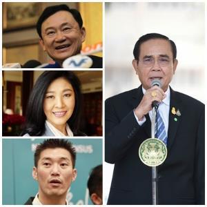 ชาติ - เสียหายเพราะ - นักการเมือง?