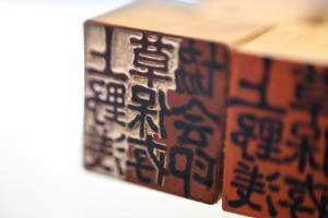 """""""ฮังโกะ"""" ตราประทับญี่ปุ่นเผชิญคลื่นดิสรัปชั่น"""