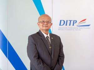 DITP เตรียมนำทัพผู้ประกอบการไทย  เข้าร่วมงาน China-ASEAN Expo ครั้งที่ 17