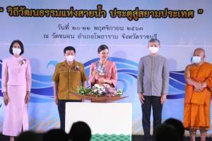 """เริ่มแล้ว...งานวัฒนธรรมแห่งปี ครั้งแรกในเมืองไทย มหกรรมพิพิธภัณฑ์ท้องถิ่นภาคกลาง """"วิถีวัฒนธรรมแห่งสายน้ำ ประตูสู่สยามประเทศ"""""""