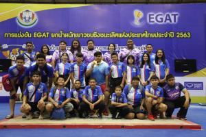 """""""นครสวรรค์"""" ครองแชมป์คะแนนรวม ศึกอีแกท ยกเหล็กเยาวชนชิงชนะเลิศแห่งประเทศไทย"""
