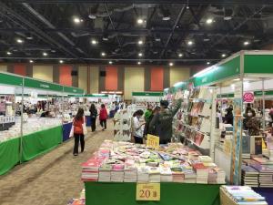 ต้องไม่พลาด! เทศกาลหนังสือใหญ่สุดในอุดรฯ 20-29 พ.ย.นี้