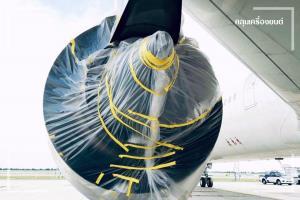 """""""การบินไทย"""" เผยเครื่องบิน 81 ลำ ซ่อมบำรุงตลอด หลังหยุดทำการบินจากวิกฤตโควิด-19"""