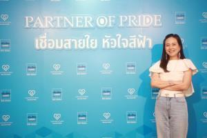 """""""เมืองไทยประกันภัย"""" จัดงาน Partner of Pride รุกดันยอดขายผ่านตัวแทนปีหน้า"""