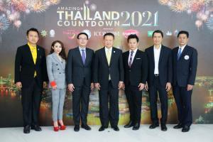 "True ชวนฉลองปีใหม่ในงาน ""Amazing Thailand Countdown 2021"" 31 ธ.ค.นี้ ที่ไอคอนสยาม"