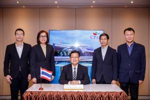 เซเว่น อีเลฟเว่น สาขาธาราพัทยา คว้ารางวัลการประกวด ASEAN Energy Awards 2020 ด้านอนุรักษ์พลังงาน ระดับอาเซียน