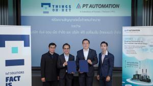 ติงส์ ออน เน็ต ควงพีที ออโตเมชั่น ลุยตลาด IoT อุตสาหกรรมอัจฉริยะไทย
