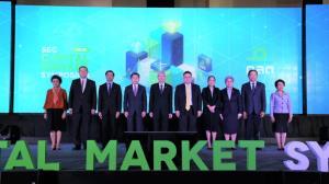ก.ล.ต.หนุนใช้ Big Data ,พัฒนานวัตกรรมเพิ่มประสิทธิภาพตลาดทุน