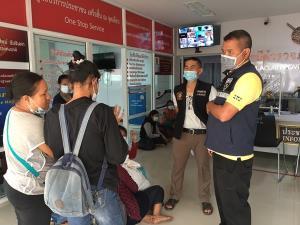 21 แรงงานชาวพม่าลักลอบเข้าเมืองด้าน อ.สังขละบุรี สุดท้ายไปไม่รอด