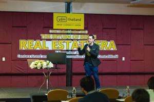 """วายดีเอ็มแนะ """"ทางรอด"""" ธุรกิจอสังหาริมทรัพย์หลัง Covid-19 ในงานสัมมนา The Return of Rising Real Estate Era"""