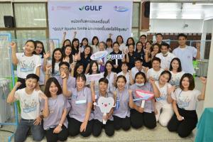 """กัลฟ์ เดินหน้าต่อกับโครงการ """"GULF Sparks Smiles มอบรอยยิ้มสดใสให้ชุมชน"""" ครั้งที่ 2 สานต่อพันธกิจเพื่อสังคม จากองค์กรด้านพลังงานสู่การพัฒนาคุณภาพชีวิตให้ชุมชน"""