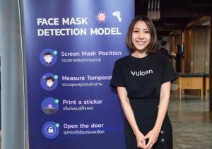 ไมโครซอฟท์หนุน AI ระดับโลกเข้าไทย มอบทุน-ขับเคลื่อน 3 โปรเจกต์ยักษ์