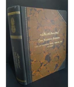 """""""หนังสือแสดงกิจจานุกิจ"""" สารานุกรมสำหรับเยาวชนสมัย ร.๔! หมอสอนศาสนารวมหัวไม่ยอมพิมพ์!!"""