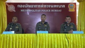 โฆษกเผยขอตรวจสอบหมายเรียก 112 สยบข่าวลือทหารร่วมภารกิจควบคุมฝูงชน