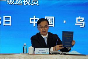 เซี่ย สู่วผิง หัวหน้าสถาบันไซเบอร์สเปซศึกษาแห่งประเทศจีน แสดงสำเนารายงานการพัฒนาอินเทอร์เน็ตของจีนปี 2020  ในระหว่างการแถลงข่าวที่การประชุมอินเทอร์เน็ตโลก ในอู่เจิ้น มณฑลเจ้อเจียงตะวันออกของจีนเมื่อวันที่ 23 พฤศจิกายน 2020 [ภาพไชน่าเดลี]