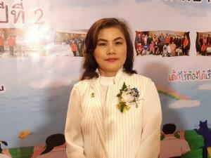 นางพรณี สึมิ ประธานกรรมการ บริษัท โตเกียวมอเตอร์ (ประเทศไทย) จำกัด