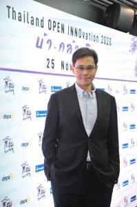 """กระทรวงกิจการภายในประเทศและการสื่อสาร ประเทศญี่ปุ่น จัดพิธีประกาศและมอบรางวัลงาน """"Thailand Open INNOvation 2020"""""""