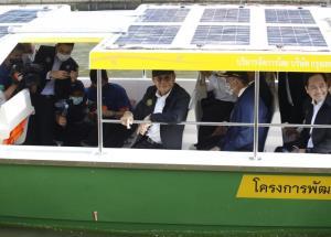 """""""บิ๊กตู่"""" เปิดเรือไฟฟ้าลดมลพิษสายแรกของไทย ประเดิมล่องเรือเส้นหัวลำโพง-เทวราช ก่อนเปิดให้บริการ ปชช.ฟรี 6 เดือน"""