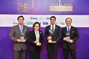 AIS รับ 4 รางวัล Thailand Corporate Excellence Awards 2020