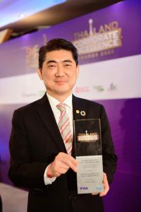 """""""ซีพีเอฟ"""" รับรางวัล Thailand Corporate Excellence Awards 2020 สาขาความเป็นเลิศด้านผู้นำและด้านสินค้า-บริการ"""