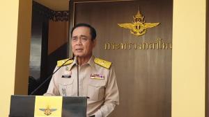 """""""ประยุทธ์"""" รับ ตจว.ดูแลโควิดลดลงเพราะโยกมาคุมม็อบ ขออย่าตื่นพบติดเชื้อในไทย"""