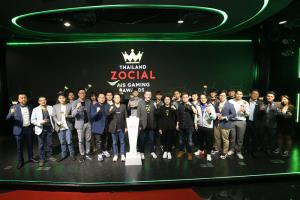 AIS ผนึก Wisesight ประกาศผลรางวัล Thailand Zocial AIS Gaming Awards ครั้งแรกในไทย