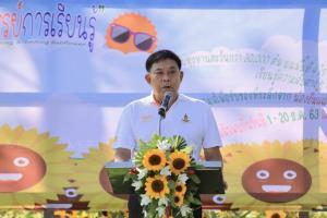 """กทม.ชวนเที่ยว """"เทศกาลชมดอกไม้กรุงเทพฯ"""" (Bangkok Flora Festival) 5 สวนสาธารณะใจกลางกรุง"""