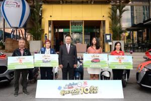 เปิดผู้โชคดีรับรถ-รางวัล 10ล้านเคมเปญเที่ยวไทยให้หายคิดถึง